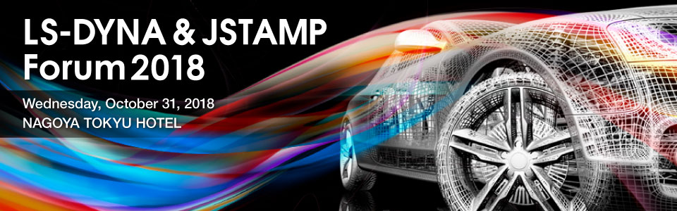 LS-DYNA & JSTAMP Forum|Seminars and Events | CAE Solution